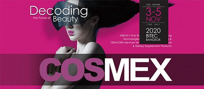 2020年泰国国际化妆品包装与制造加工技术展 COSMEX Asia