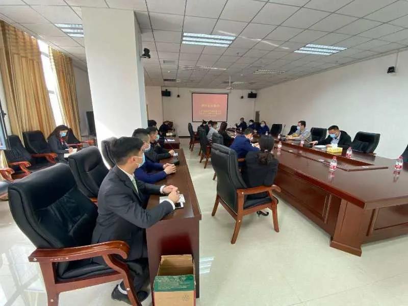 大中原国际汽车城2020年春季消防安全知识培训会议