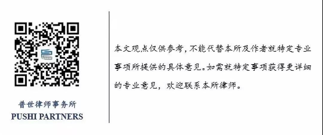 管晓薇:逆向思维,拥抱不确定性 | 迎新季,法务到律师的转型之路