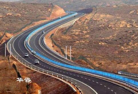 公路安全贝博网技术服务单位_华咨公司论证如何开展保障公路安全贝博网