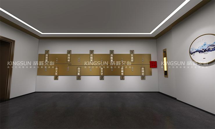 成都电建·洺悦玺 地产智慧展厅