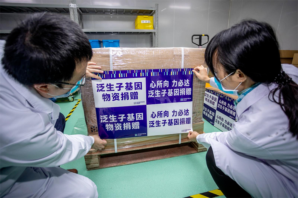 心所向 力必达 |泛生子应需向武汉火神山医院捐赠基因测序仪GENETRON S5及配套产品