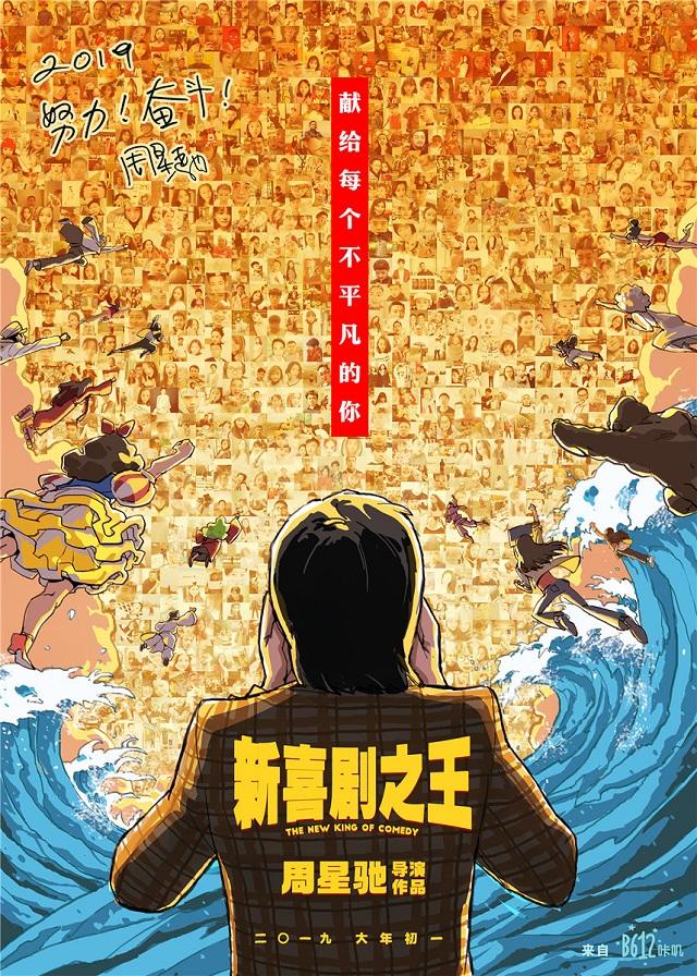 影视投资:方寸之间遐想无限,揭秘一张价值1000万的电影海报!