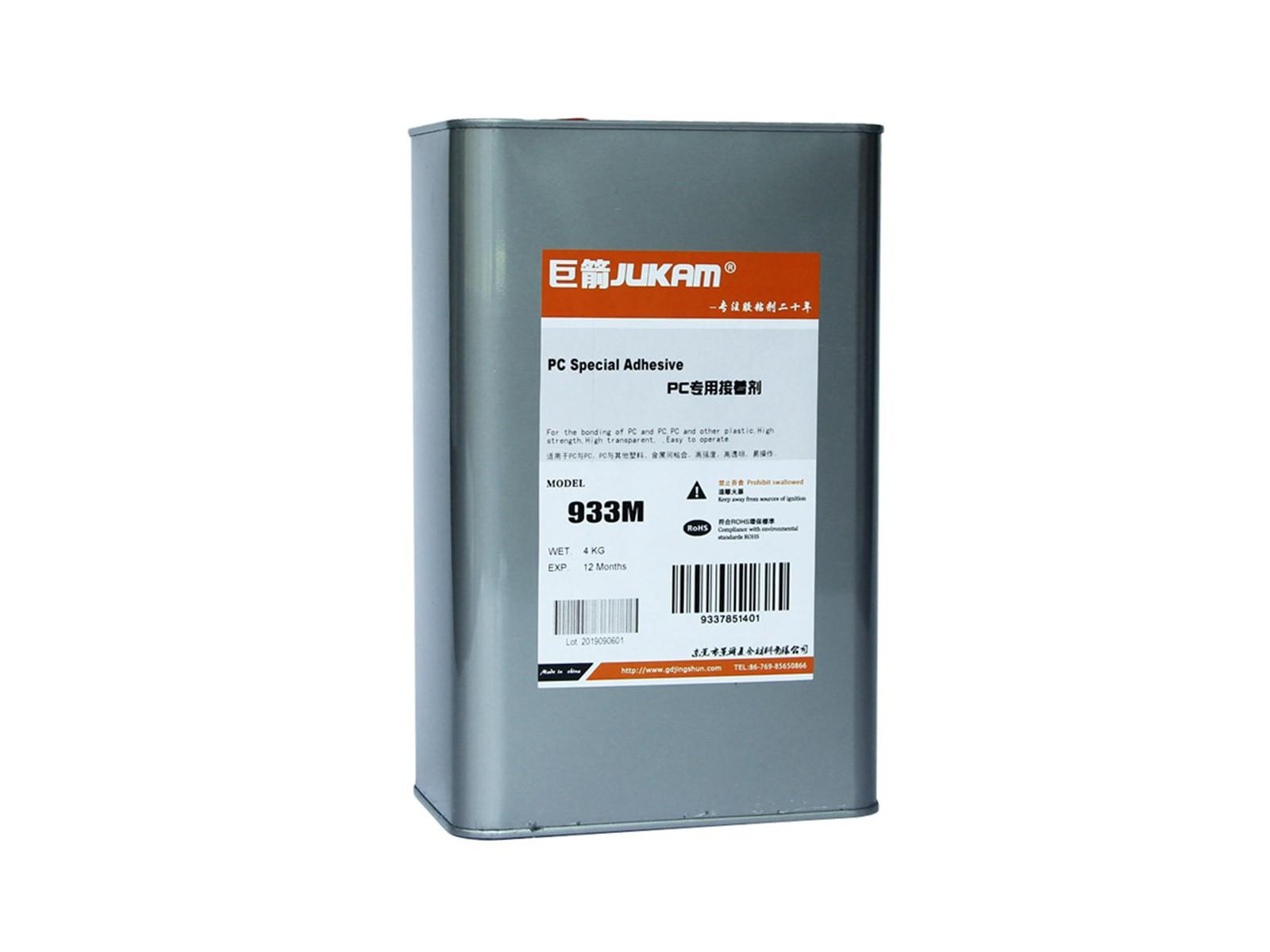 PC塑料胶水-高透明-933M