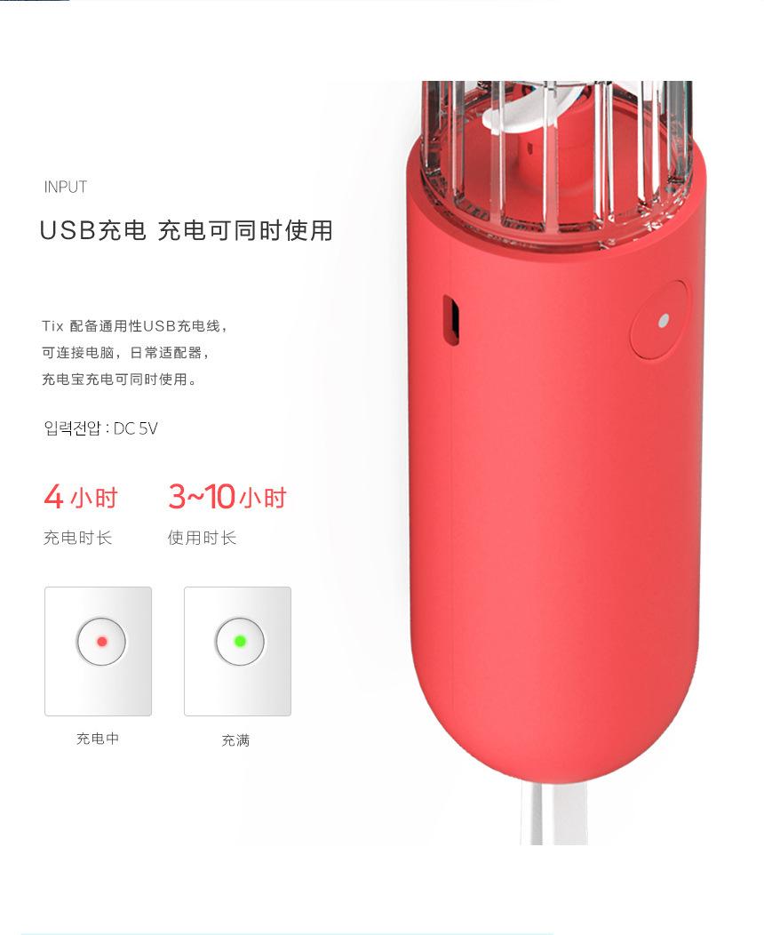 胶囊小风扇_创意便携式手持静音
