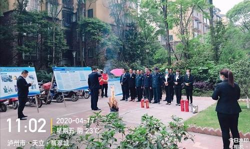 道和远大集团川南维保部正式组建
