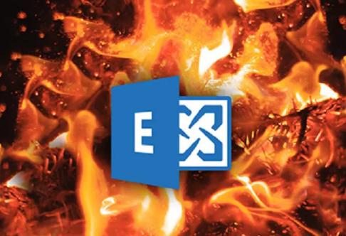 八成Exchange服务器仍易受到严重漏洞攻击