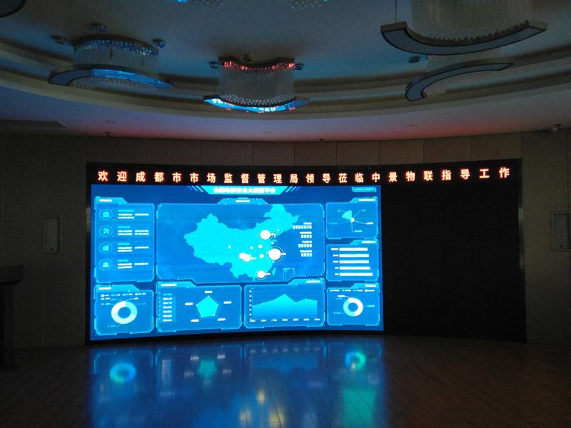 LED显示屏弧形屏室内P3顺利点亮