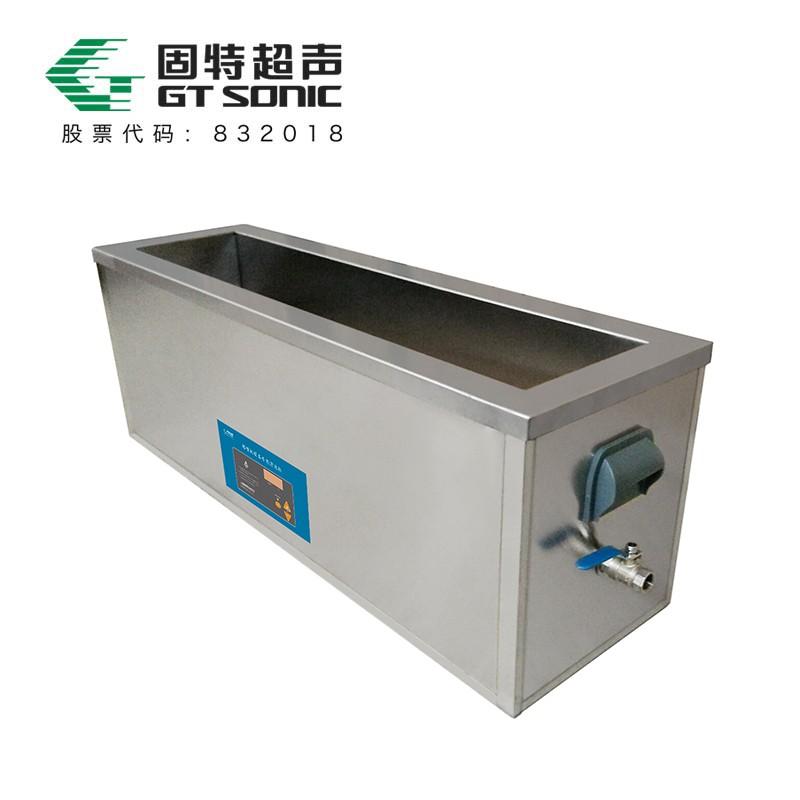 熔噴機模具專用清洗機