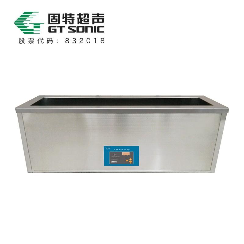 熔喷机模具专用清洗机