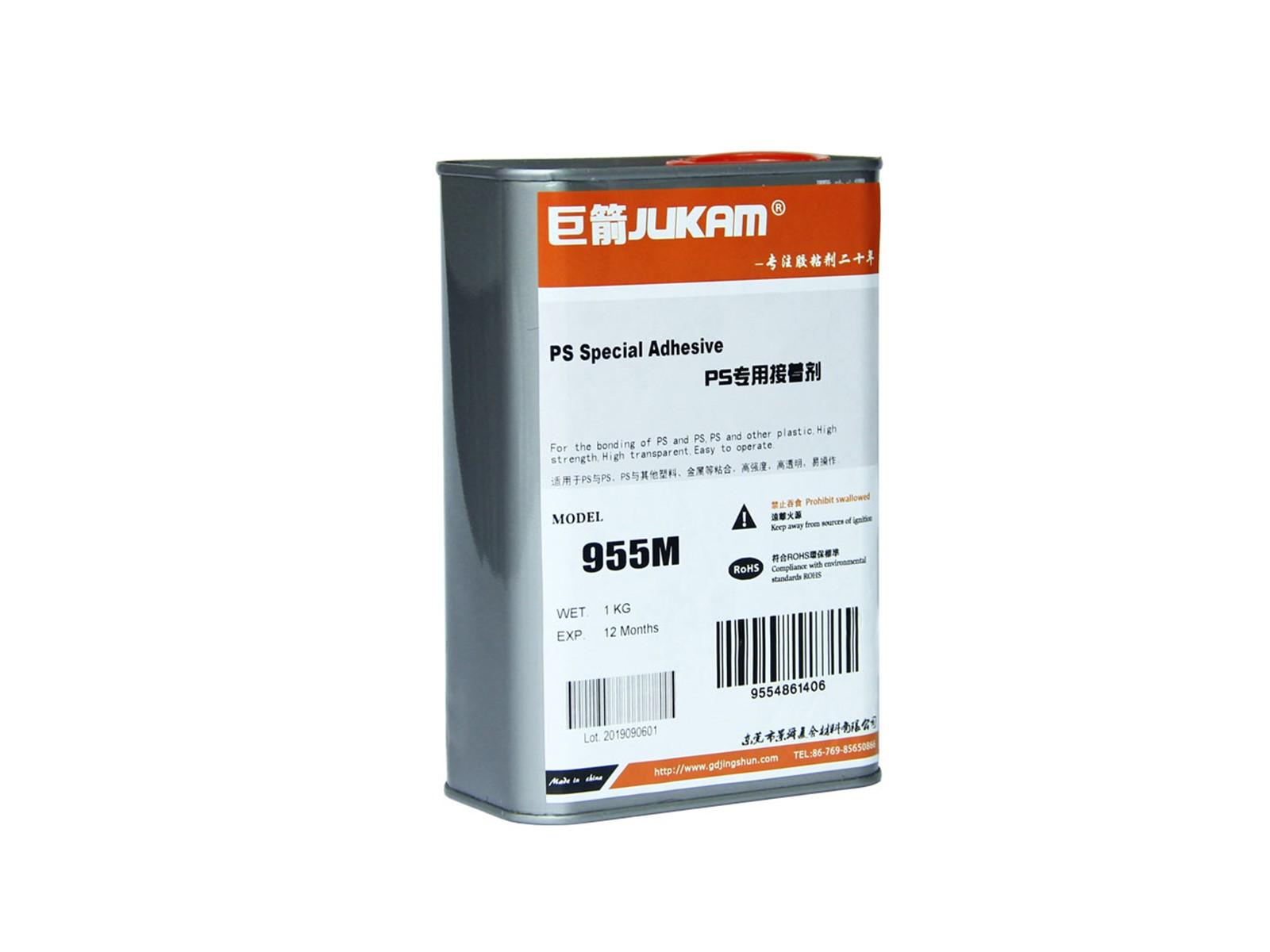 透明PS塑料胶水-955M