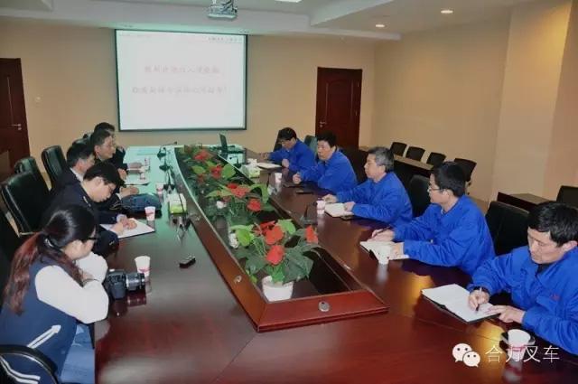 """合力喜获""""中国出口质量安全示范企业""""称号"""
