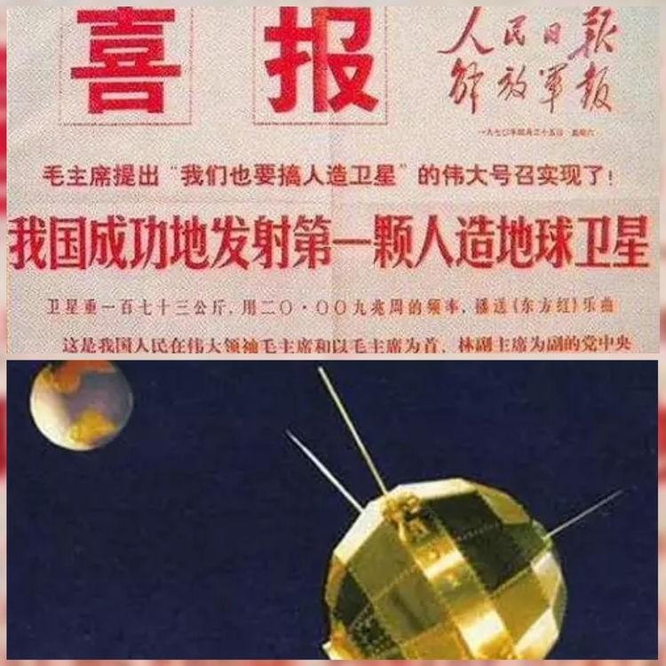 众志成城抗疫情 翰墨豪情书航天 (五)——中国运载火箭技术研究院纪念中国航天日