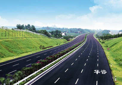 喜讯!湖南华咨公司稳评团队为大型廊桥建设项目开展社会稳定风险评估服务
