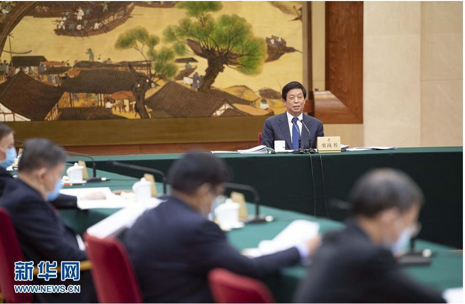 十三届全国人大常委会第十七次会议4月26日至29日在北京举行 将审议固废法修订草案