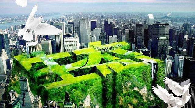 """固废危废企业稳定增长 """"无废城市""""建设试点启动后带来新增长点"""