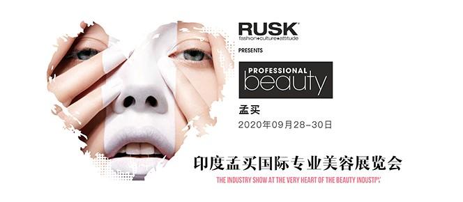 2020年印度孟買專業美容展 Professional Beauty India
