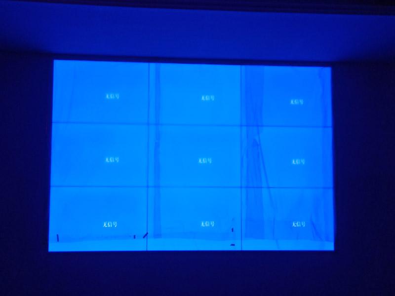 中和场55寸1.8毫米拼缝液晶拼接屏