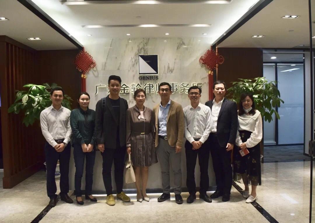 聚焦破产,共商互鉴!协会与广州市社科院举办课题研讨会