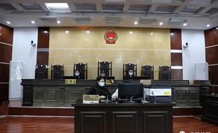 来凤县欧宝体育登陆首页首次刑事互联网庭审开庭成功