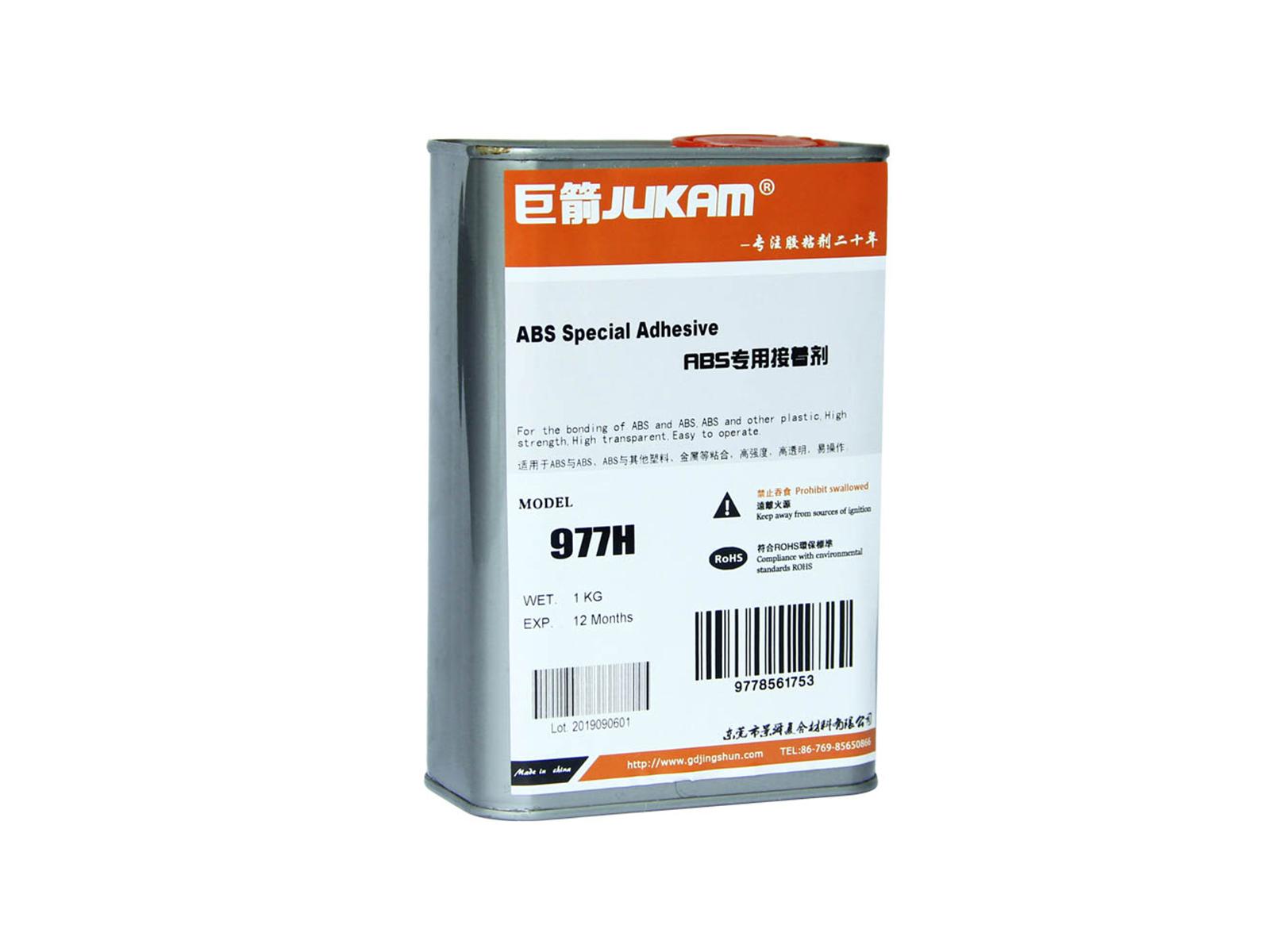 环保ABS塑料胶水-977H