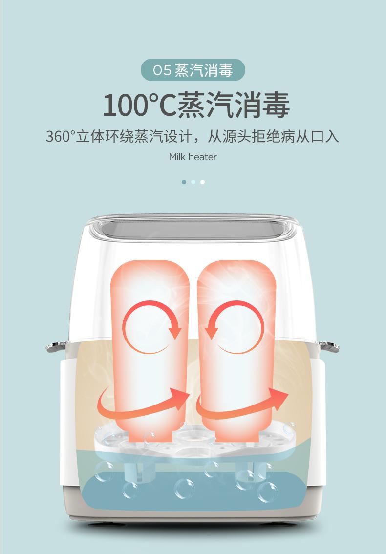德国温奶器消毒_温热奶神器奶瓶保温