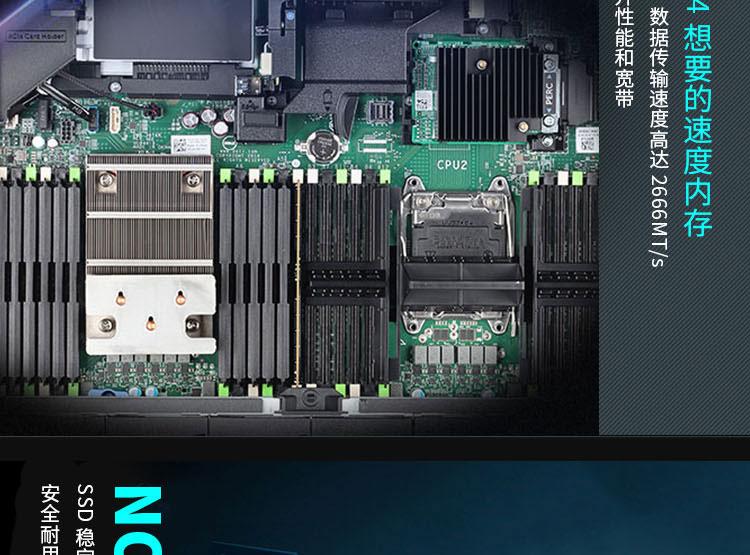 DellEMC/戴尔易安信R730机架式服务器