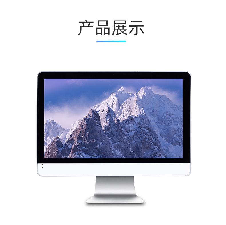 一体机电脑