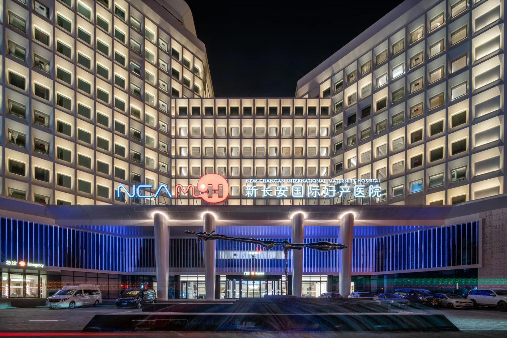 西安妇产医院
