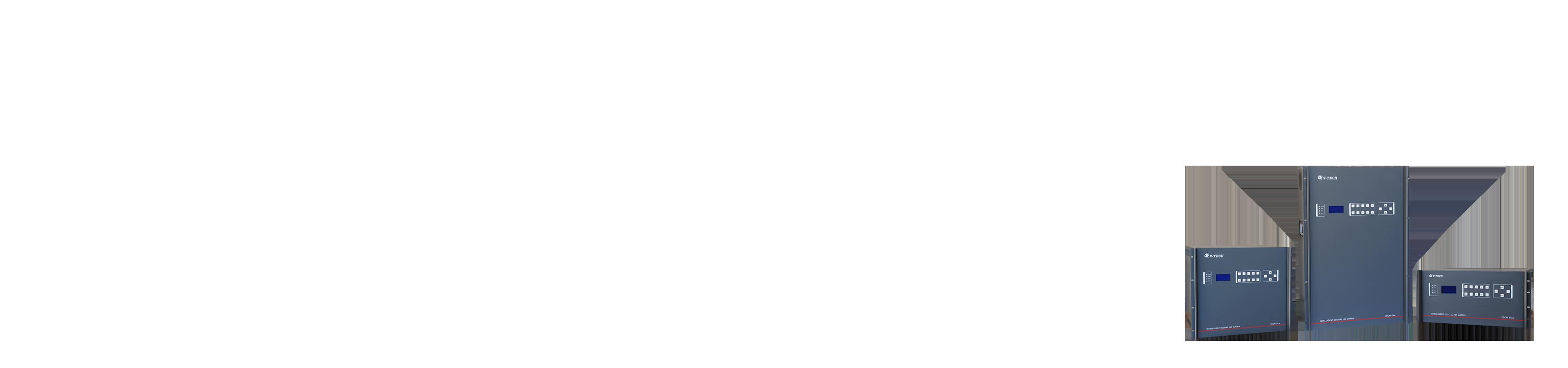 VDCM Plus 智能高清混合矩阵