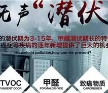 为什么中国会有那么多家庭甲醛超标?原来根本原因在这