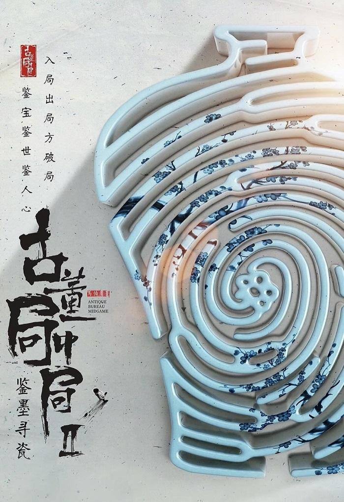 影视投资:未来看什么?杨幂朱一龙迪丽热巴的新剧在路上!