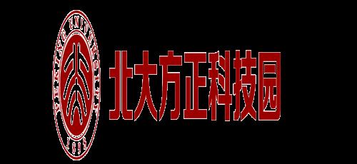 深圳市北大方正数码科技有限公司