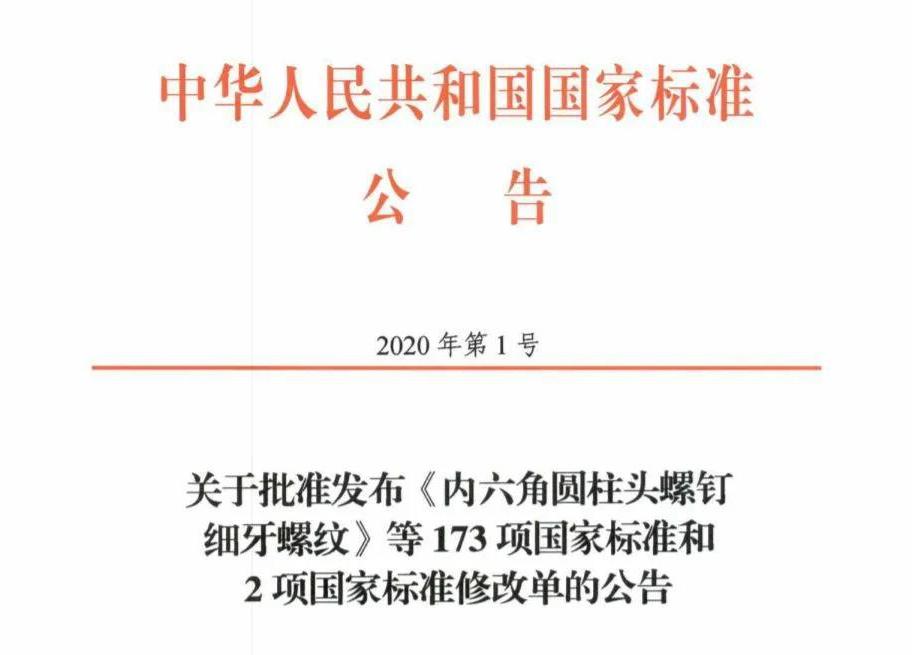 """【现代资讯】GB/T 38502-2020 """"消毒""""国标强势来袭!"""