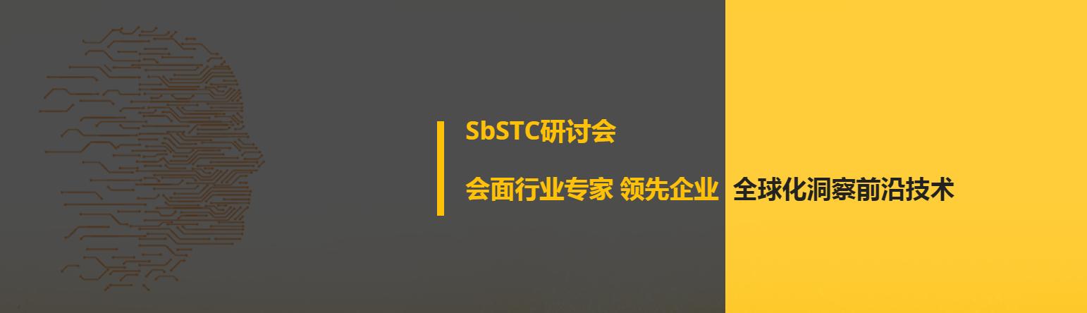 """蒙瑞电子再度携手香港雅时国际商讯SMTchina,在线推出""""桃琼瑶SMT活动钢网五月产品试用季!"""""""