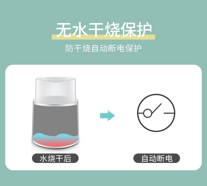 温奶器消毒器二合一_恒温智能保温奶神器