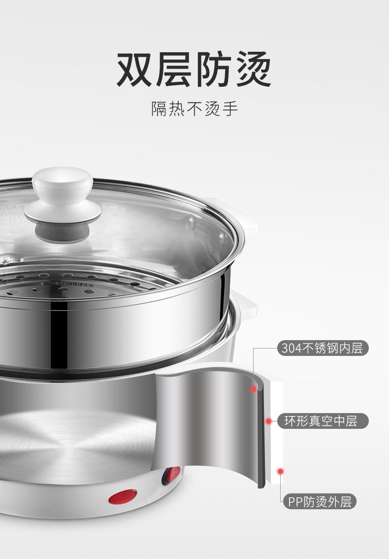 OIDIRE电煮锅家用_多功能一体锅小型电炒锅