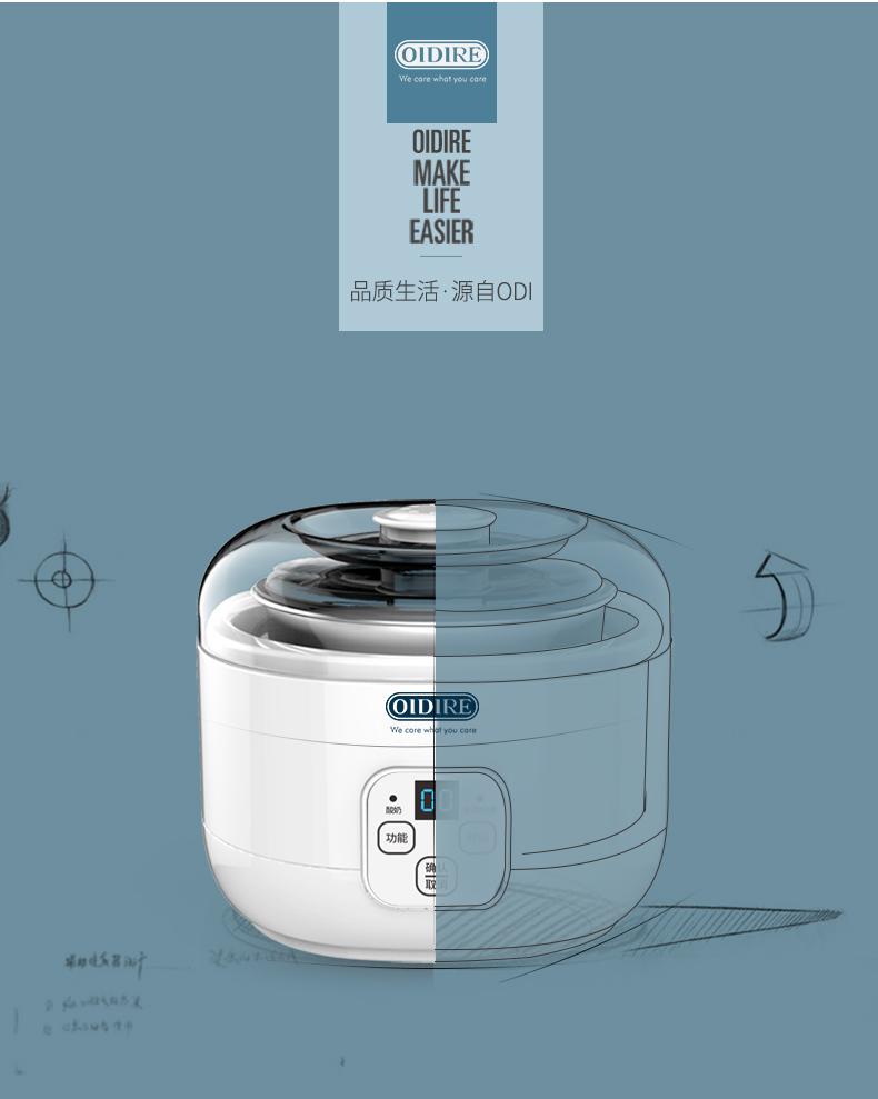 德国酸奶机家用全自动小型迷你