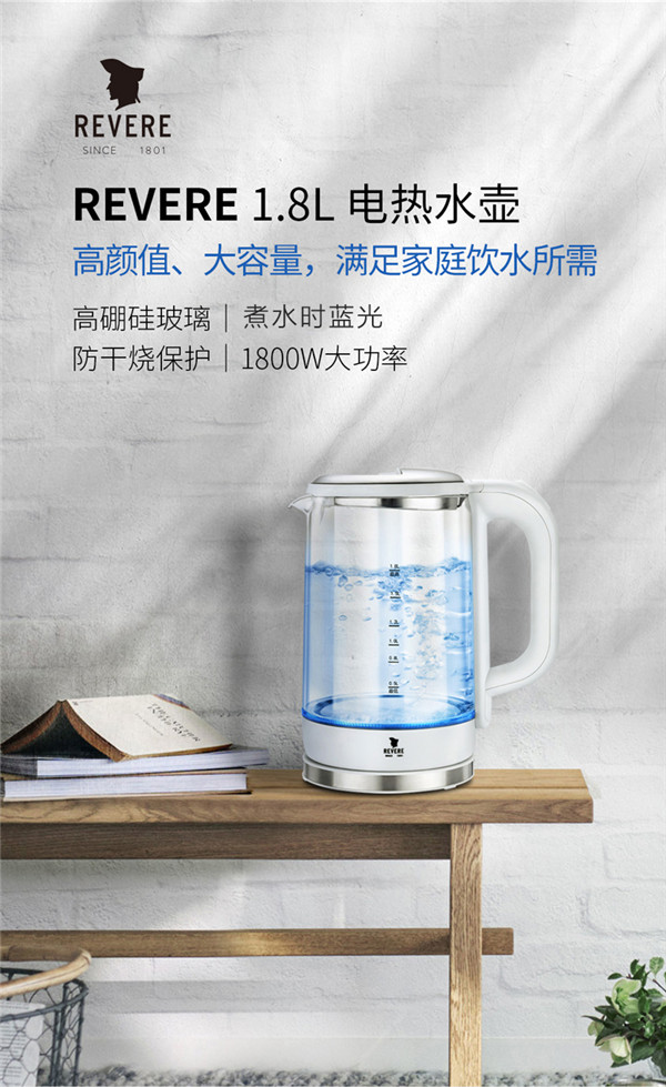 康宁餐具RES-180B玻璃电水壶