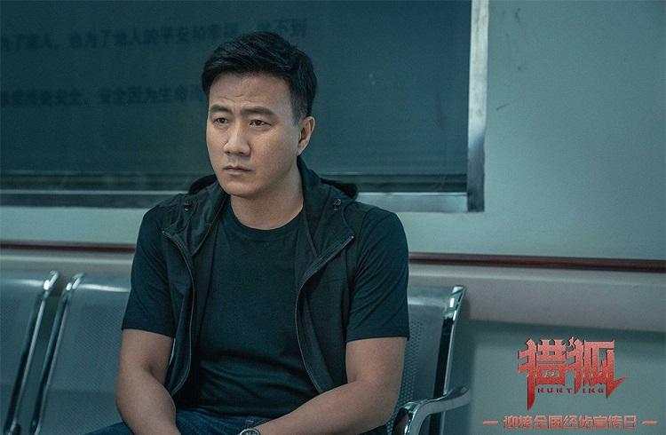 电影投资:《猎狐》收视强劲,揭露股市黑幕引网友共鸣