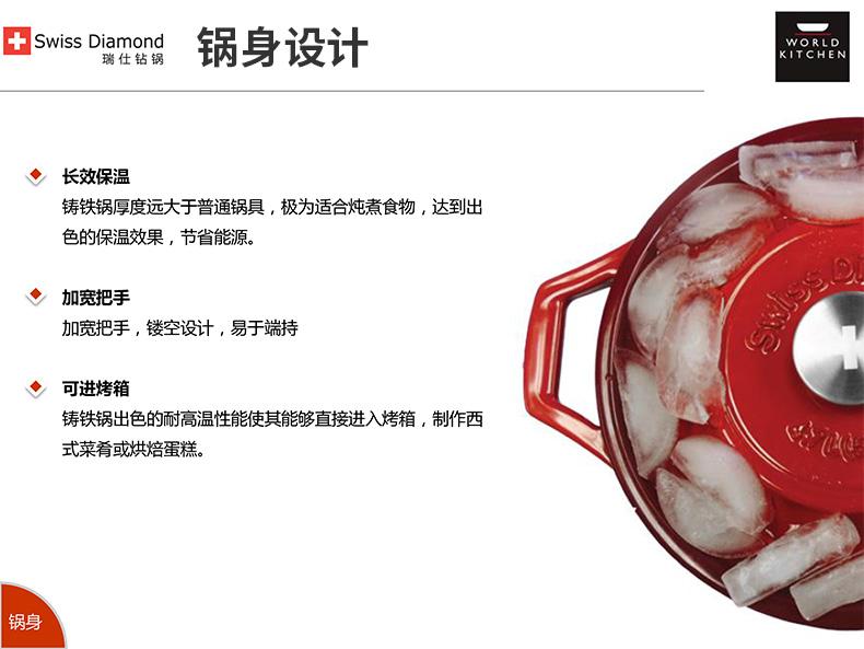 康宁20cm珐琅铸铁锅家用厨房