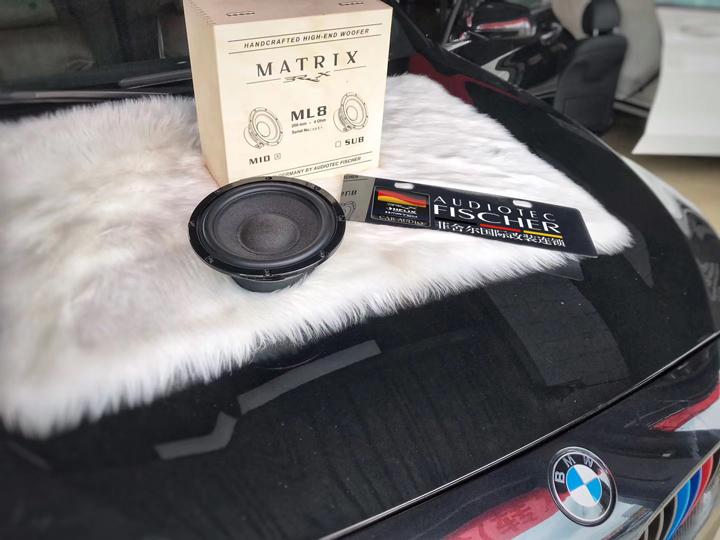 宝马5系车主:什么,德国BRAX推出了MATRIX ML8 MID中低音?来一套!来一套!