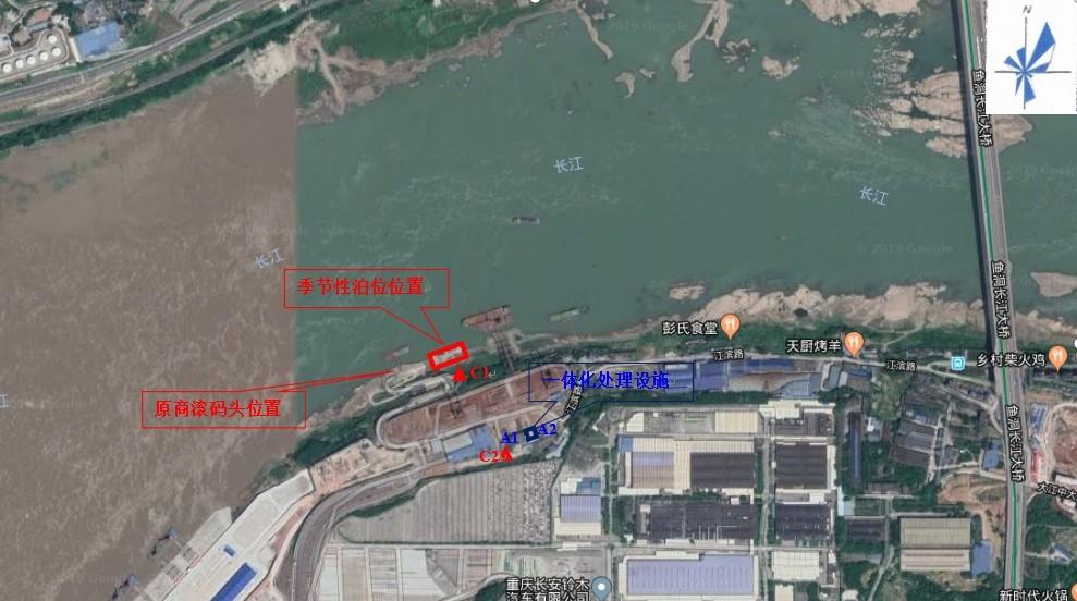 重庆港佛耳岩作业区一期工程欧宝体育培训影响后评价报告书公示