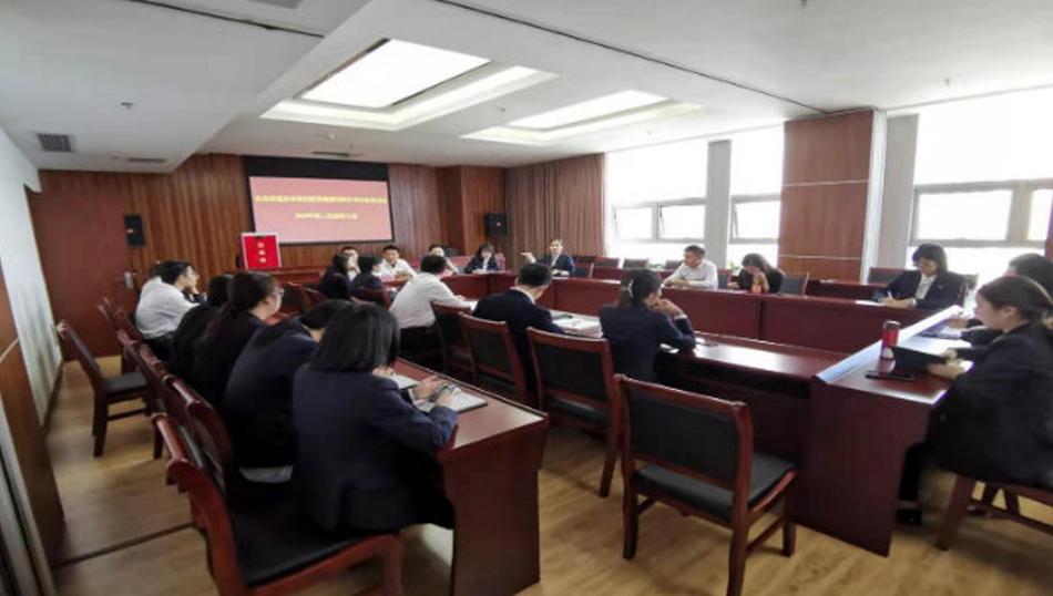 共青团重庆市农信投资集团有限公司支部委员会 召开2019年第三次团员大会