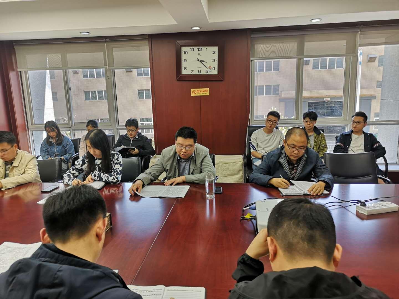核盛公司传达学习习近平总书记来陕考察时的重要讲话重要指示精神