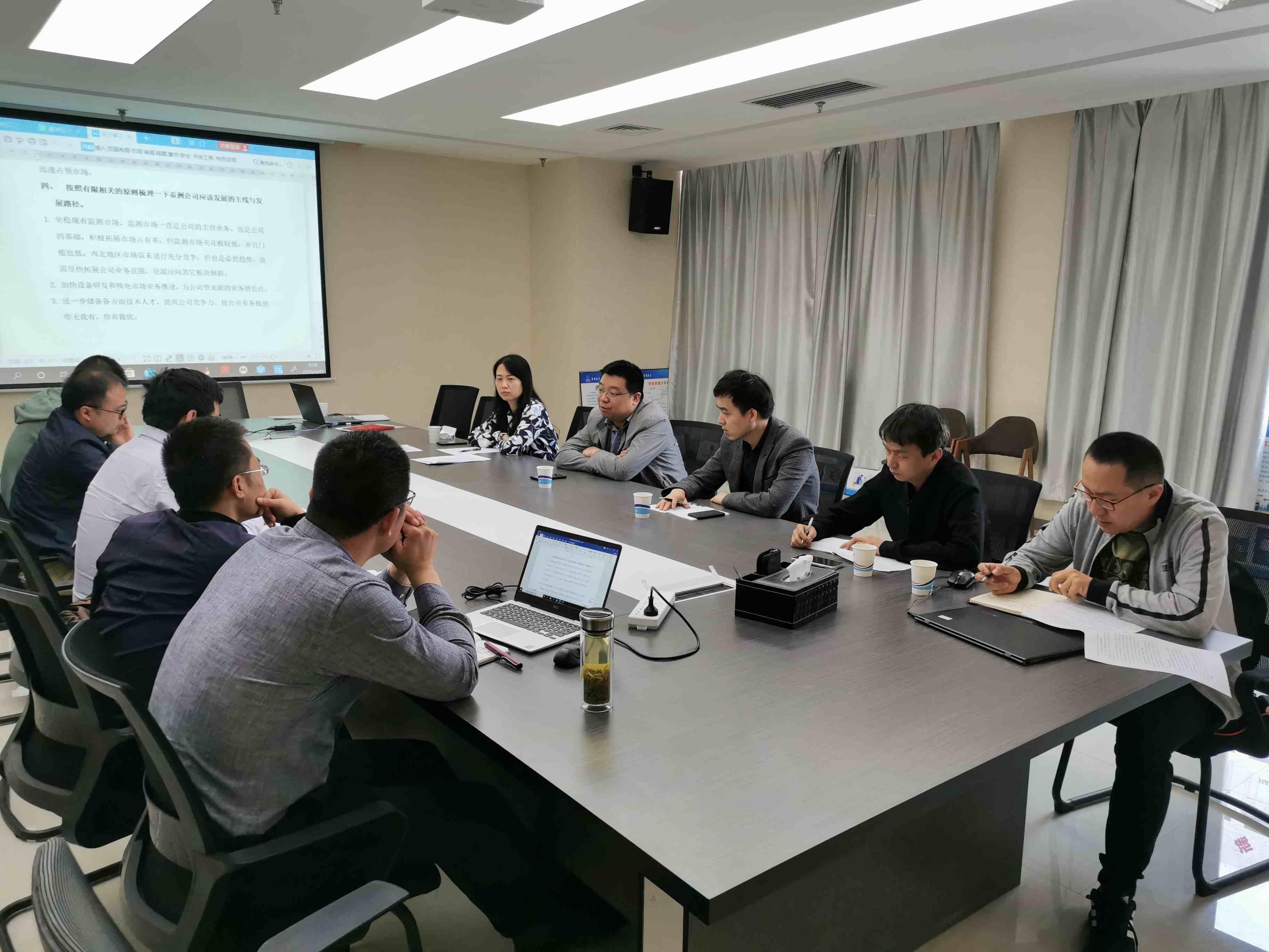 ManBetX体育执行董事许浒一行到秦洲公司研制指导工作