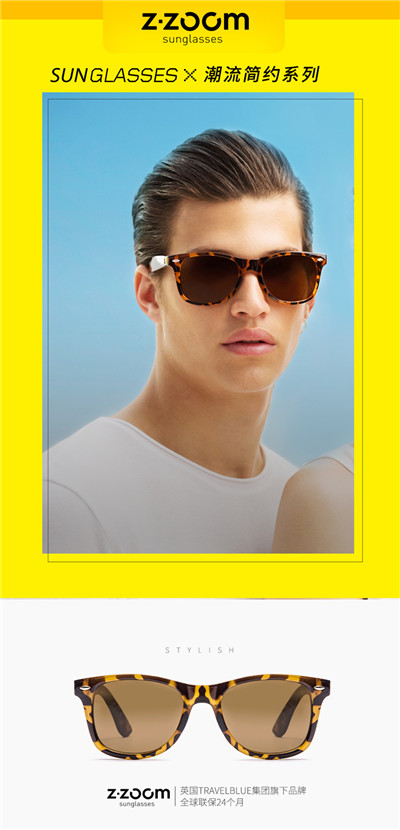 众慕潮流简约系列经典太阳镜墨镜