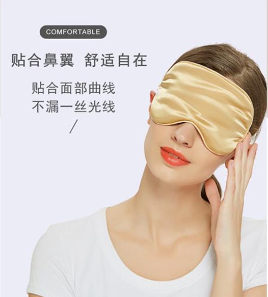 艾丝雅兰时尚之旅丝绸眼罩方巾三件套 春季气质百搭