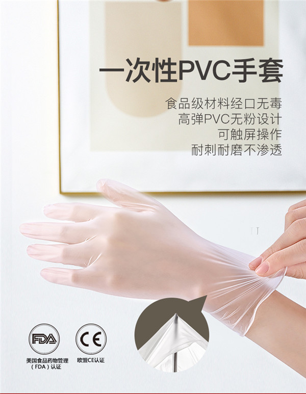 APIYOO艾优消毒防疫套装