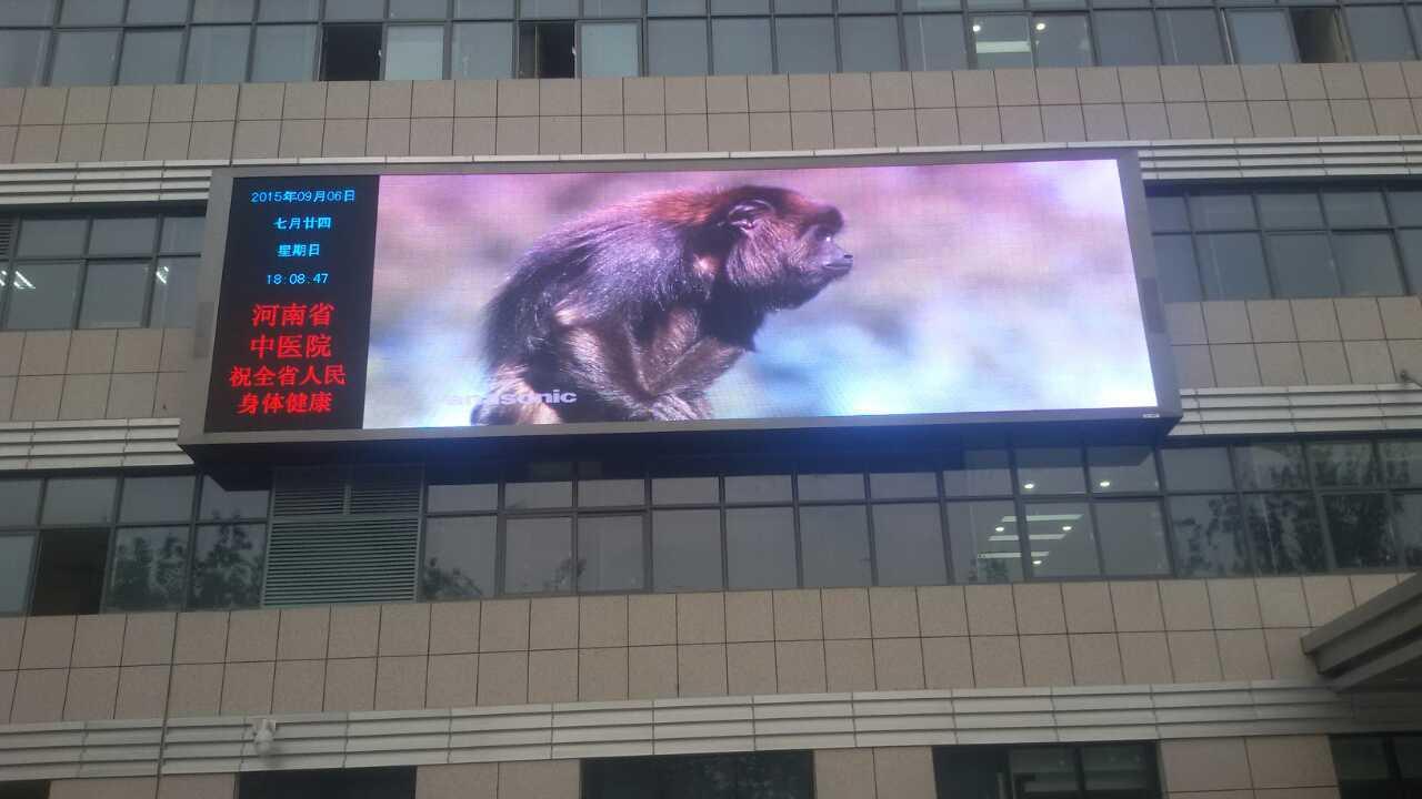南京市内环西线LED交通诱导屏专用P10户外反电极箱体(奥马哈)